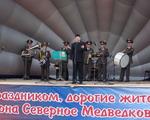 Егор Говоровский