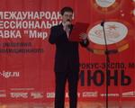 Ведущий шоу-программ Павел Михалев